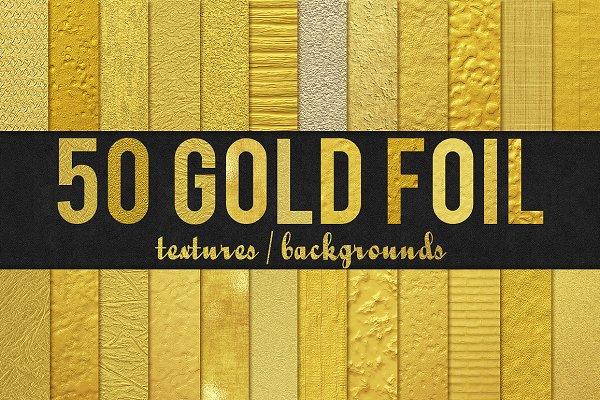 -50% 50 Gold Foil Textures