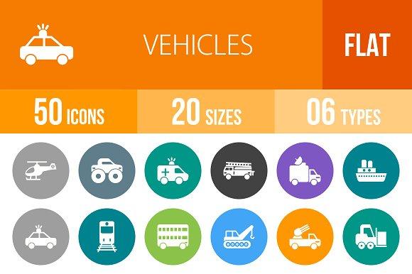 50 Vehicles Flat Round Icons