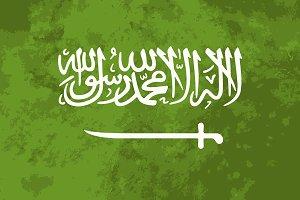 True proportions Saudi Arabia flag