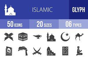 50 Islamic Glyph Icons