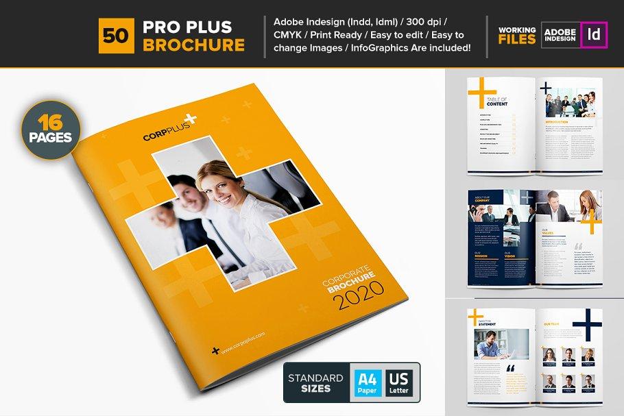 Multipurpose Brochure Template 50 ~ Brochure Templates