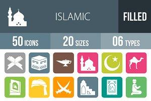 50 Islamic Flat Round Corner Icons