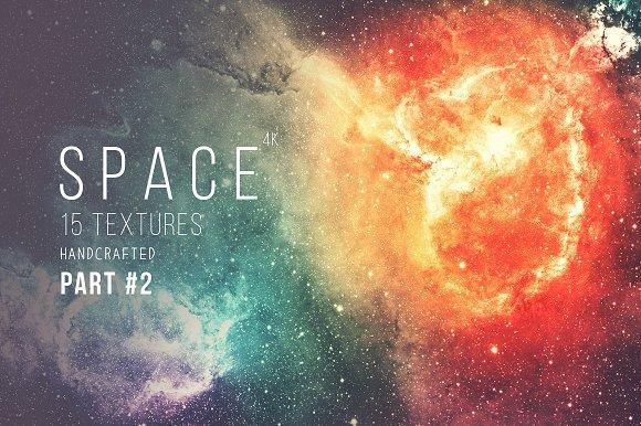 Space 4k p2 – 15 dark space textures