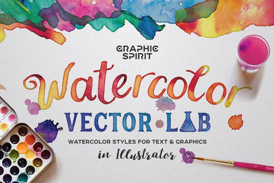 Watercolor Vector Styles Illustrator ~ Illustrator Add-Ons