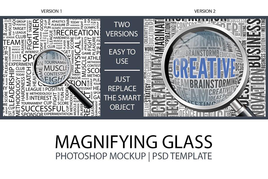 MAGNIFYING GLASS | Mockup Template ~ Print Mockups