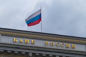 Bank of Russia, the state flag CU