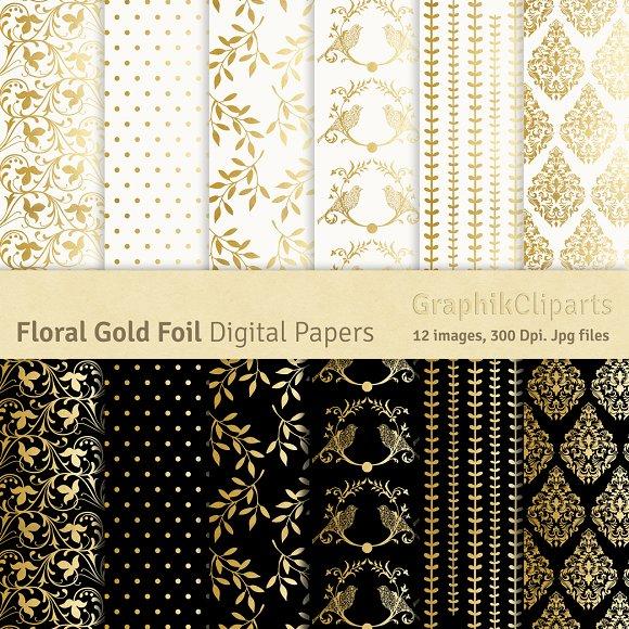 Gold Foil Floral Ornamental