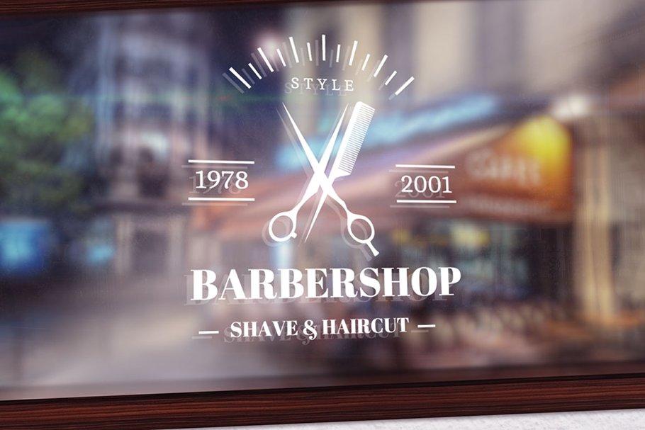 Barber shop logo elements