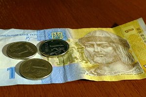 VIDEO.Exchange rubles for hrivna