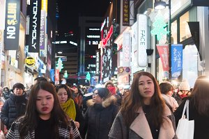 People in walking street South Korea
