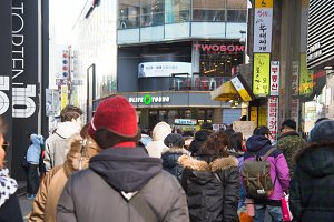 Crowd People in South Korea