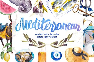 Mediterranean - watercolor bundle