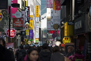 People and City in South Korea