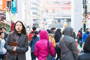 People around city South Korea