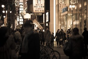 Crowd People in Kansai-Osaka,Japan