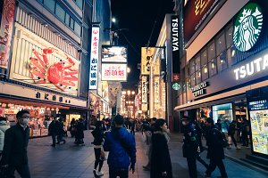 People in Kansai-Osaka in Japan