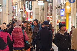 People in Kansai- Osaka,Japan