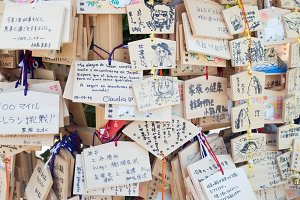 Wooden Prayer in Japan