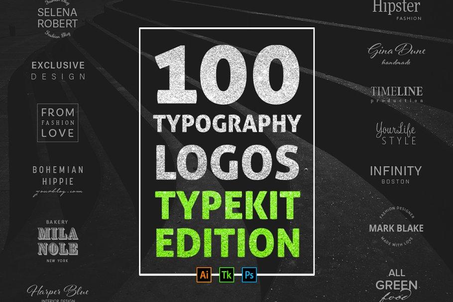 100 Typography Logos Typekit Edition ~ Logo Templates ~ Creative Market