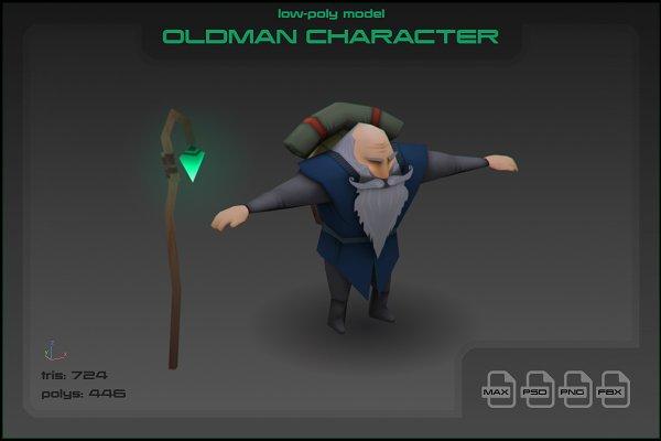 3D Characters: stallfish's art store - Oldman
