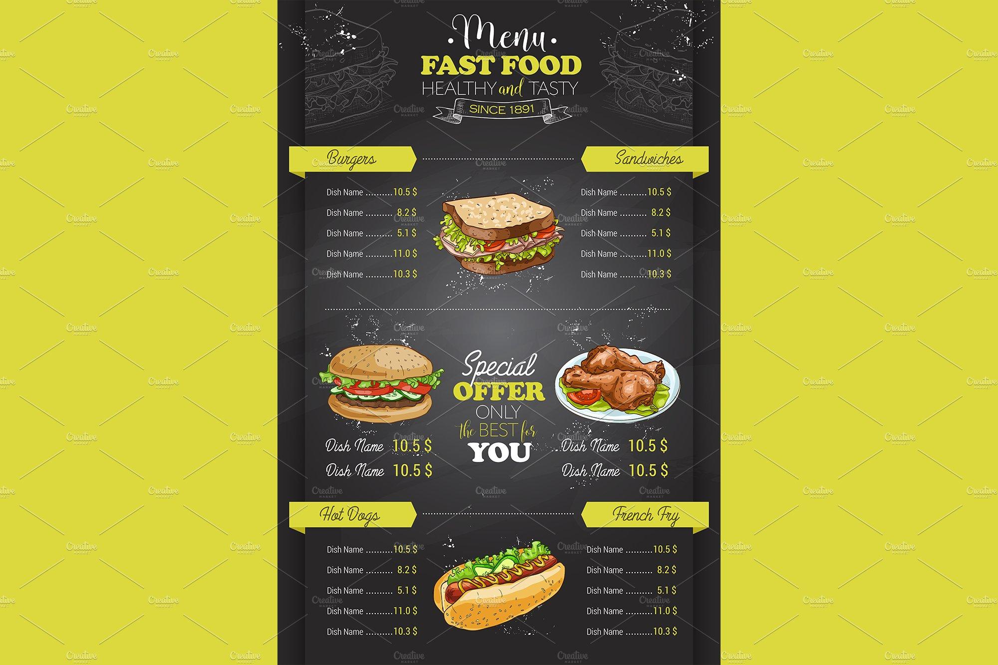 vertical color fast food menu design ~ Illustrations ...