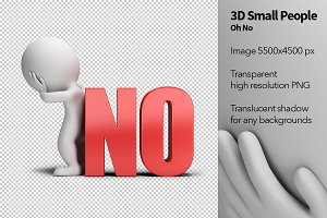 3D Small People - Oh No