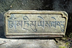 Plate with nepali word
