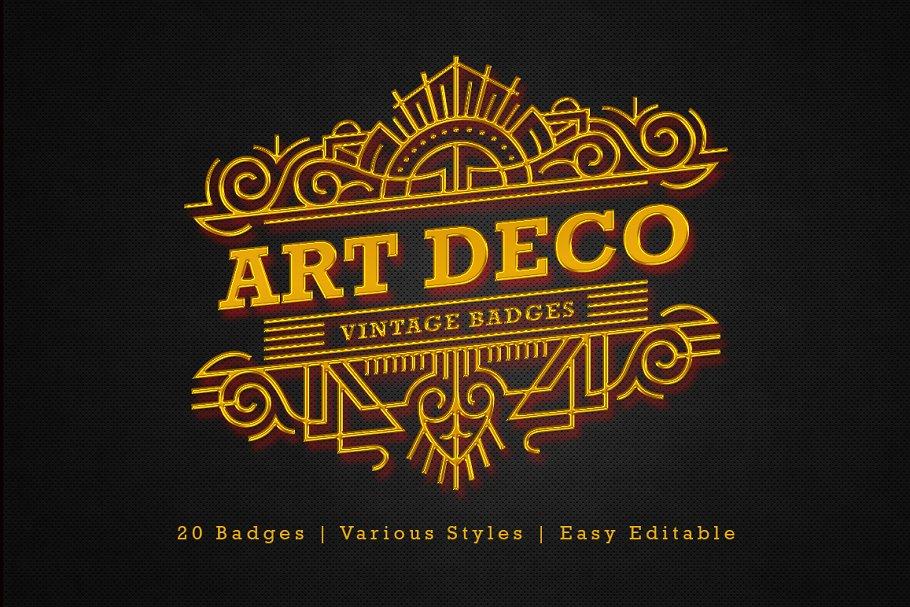 Art Deco - Vintage Badges