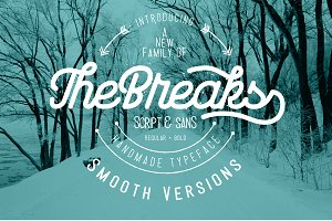 The Breaks (smooth version)
