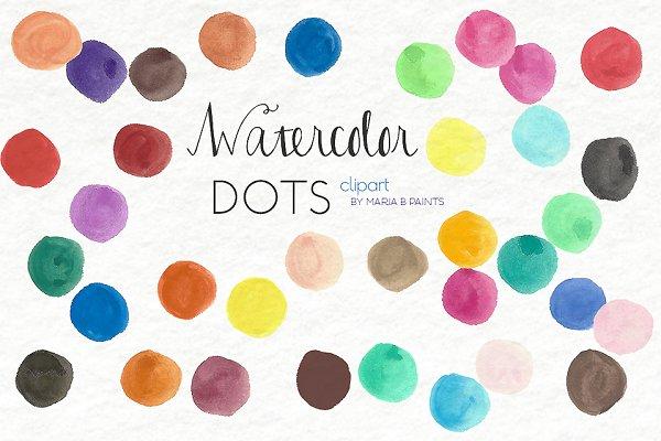 Watercolor Clip Art - Dots
