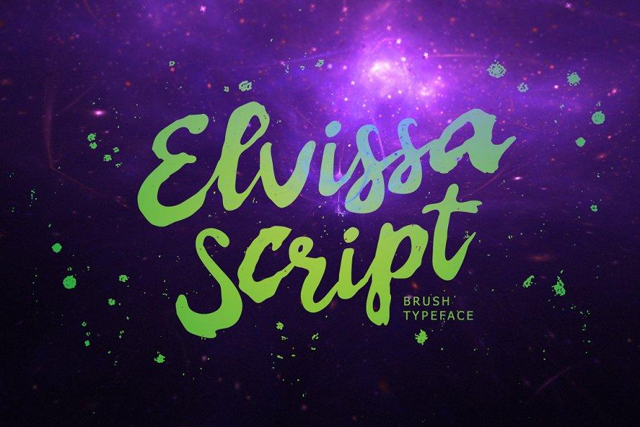 Elvissa Script