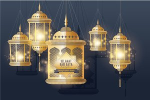 hari raya/eid mubarak lantern