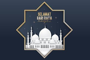 hari raya mosque template vector