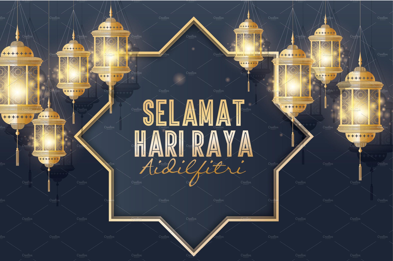 Hari raya mosquelantern vector illustrations creative market stopboris Gallery
