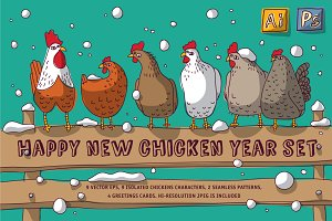 Happy new chicken year set
