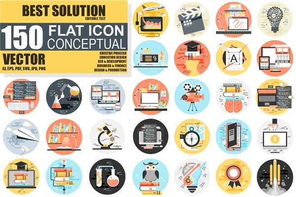 Bundle Flat Icon Concepts