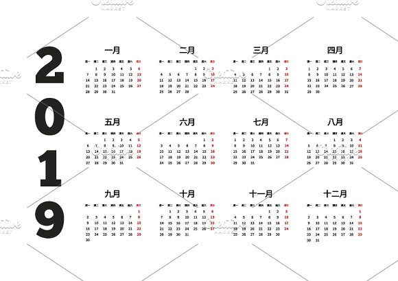2019 year simple calendar on chinese objects