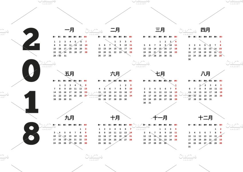 2018 year simple calendar on chinese graphic objects creative market