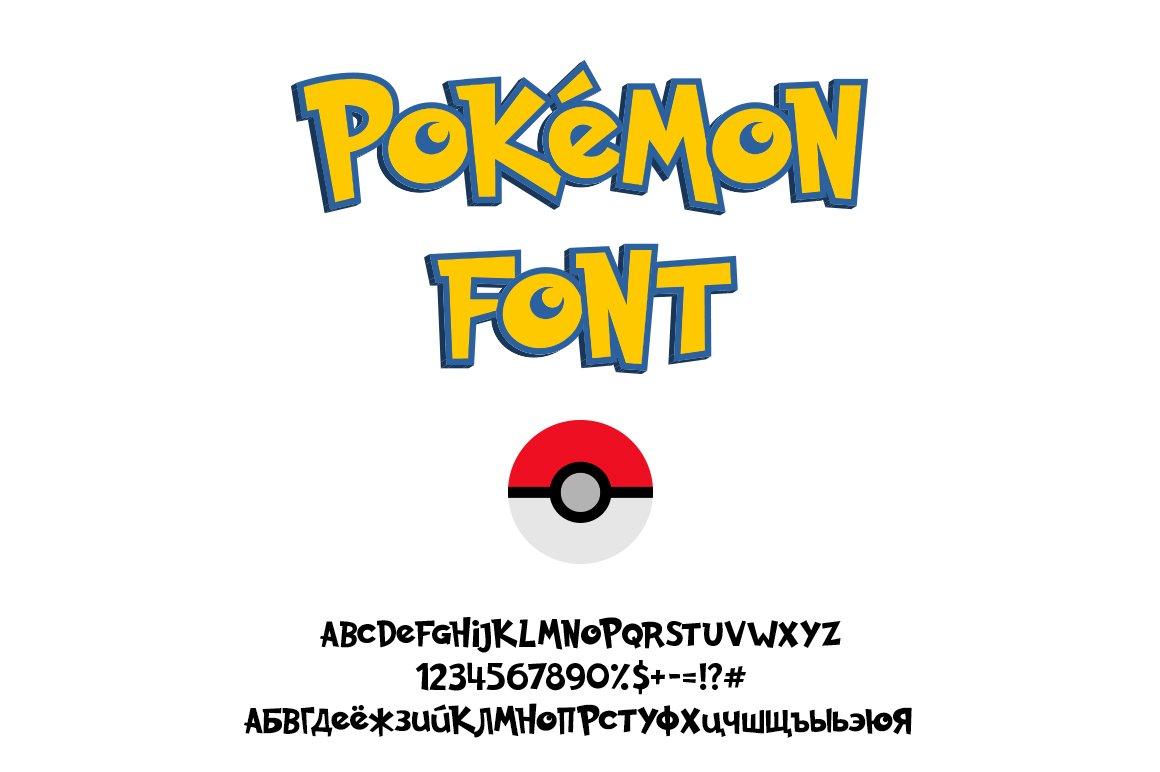 803395 Ponemon Font