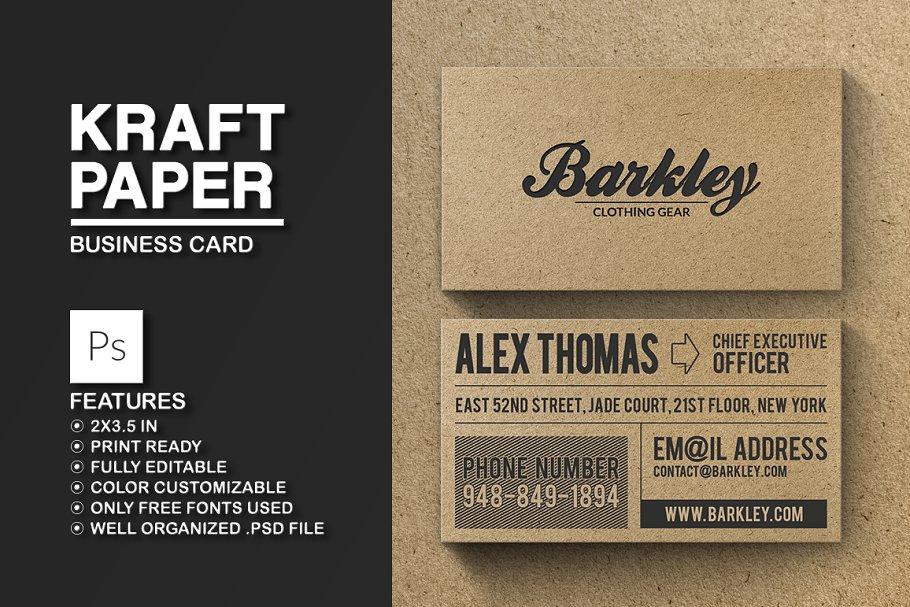 Kraft Paper Business Card Business Card Templates
