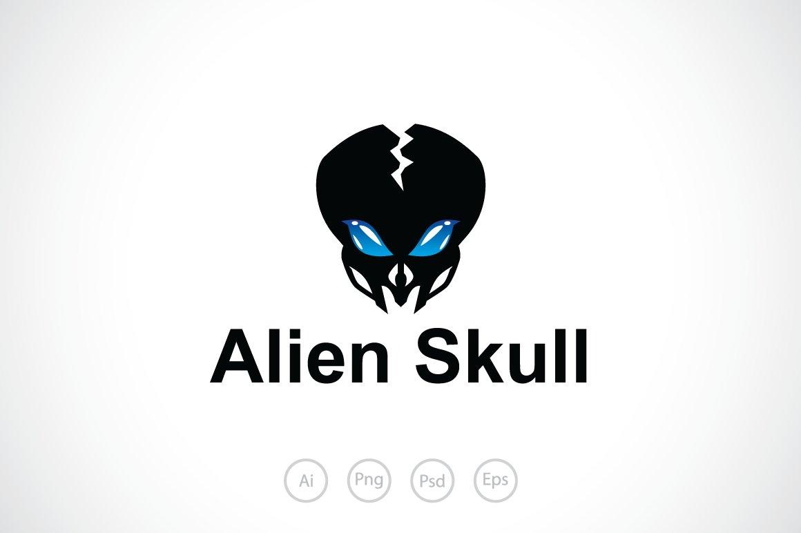 Alien skull logo template logo templates creative market pronofoot35fo Gallery