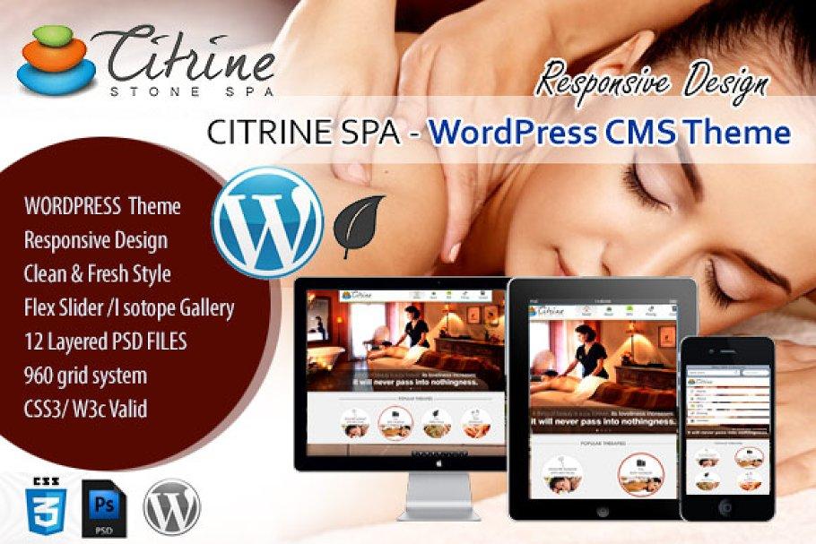 CITRINE SPA - WordPress CMS Theme