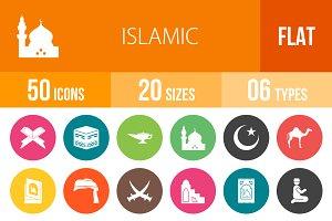 50 Islamic Flat Round Icons