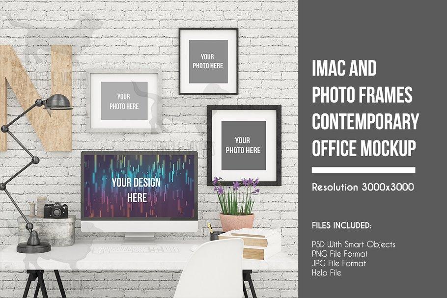Imac And Photo Frames Office Mockup