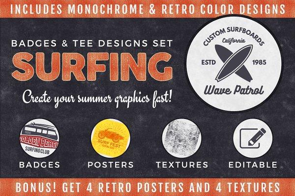 Vintage Surfing Graphics Pack. Vol…