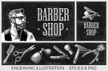 Set engraving for BarberShop