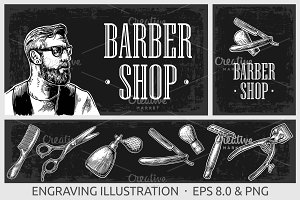 Set engraving for BarberShop