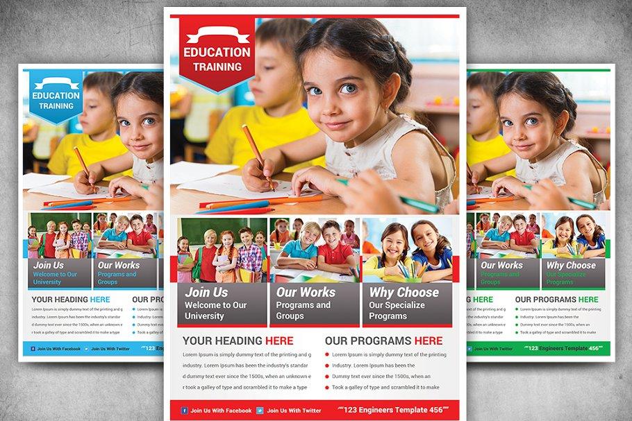 School Education Flyers in Flyer Templates