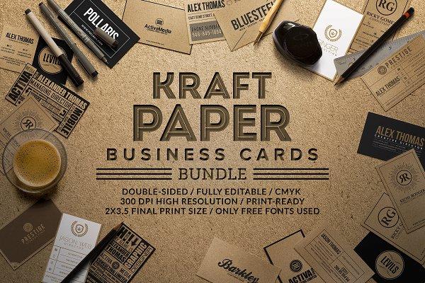 Kraft Paper Business Cards Bundle