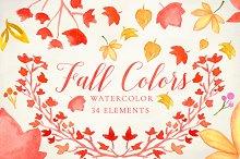 Watercolor Fall Colors Clipart SET